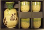 Soju/Sake Set
