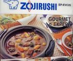 Zojirushi Gourmet d'Expert Cooker