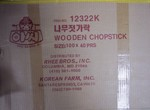 Bulk wooden chopsticks available for foodservices