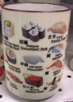 sushi style tea glass w/o handle