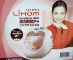 Lihom Rice Cooker   For those who are serious about their rice, this unit makes perfect brown rice too