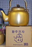Large Aluminum Tea Kettle