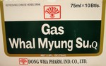 Whal Myung Su.Q Drink   for those times you got too much gas
