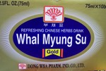 Whal Myung Su Gold   refreshing chinese herbal drink   (works good on a hangover, so I'm told)