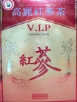 V.I.P Korean Red Ginseng Tea    this one will 'take the chill out'