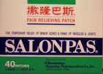 Salonpas Pain Relieving Patch    (Menthol/Camphor patch that applies to sore areas to give warming relief)