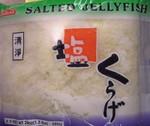 Sukina Brand Salted Jellyfish