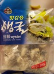 Assi IQF Oyster