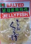 Hana Brand Salted Jellyfish