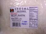 Hana Brand Ika Somen (shredded squid for sushimi)