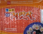 Wang Brand imitation crab meat stick