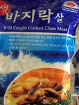Hong Chang Brand cooked clam meat