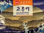 Wang Brand Salted Mackerel