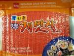 Wang Brand imitation crab meat sticks