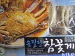 Assi Swimming Crab(Cut) 'L'