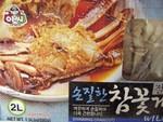 Assi Swimming Crab(Cut) '2L'