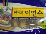 Surasang Salted Atka Mackerel