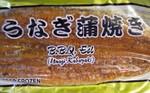 Unagi Kabayaki (B.B.Q. Eel) 9/10/11oz available Mmmmmmm