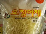 Seasoned Dried Cuttlefish