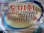 Hong Chang brand Izumidai (Talapia)