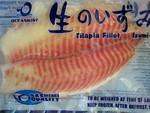 Ocean Kist brand sushi grade Izumidai (Talapia)