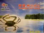 Wellfood Brand Cut Crab 2#pound box