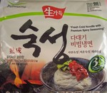 Pulmuone brand fresh cold noodle w/spicy seasoning   (bibim nangmyun)   Voted 'Best Tasting', by our store