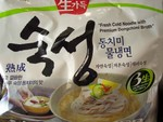 Pulmuone brand Fresh Cold Noodle w/Dongchimi broth   This cold noodle is very delicious and easy to make (the instructions are in English too)