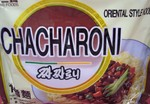 Chacharoni (20pack case or individual)