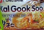 Kal Gook Soo