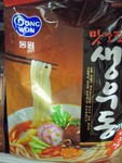 Dong Won brand 'fresh' noodles (fresh noodles aren't hard dried noodles like most instant are right out of the pack)