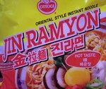 Jin Ramyon Hot   20pk case or individual