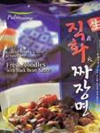 Fresh Noodles with black bean sauce