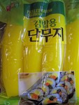 pickled radish/takuwan