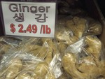 Fresh Ginger   (Try fresh grated ginger in your meat marinades and taste the difference)