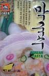 Haitai Korean Pasta Noodle 5lb package