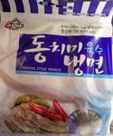 Assi Oriental Noodle w/Soup Base (Frozen) Dang Myun