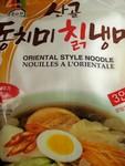 Wang brand Oriental Style Noodle w/soup base (Frozen)
