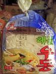 Fresh Noodle w/soup base