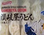Shirakiku Sanukiya Udon Noodles (Frozen) 5 serving pack/8pack case