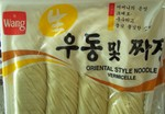 Wang brand Oriental Style Vermicelli Noodle (Frozen) 5 serving 2.2lb package/10 package case