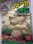 Assi Vegetable Dumpling