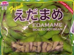 Hong Chang Brand Edamame (boiled soybeans)