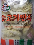 Assi brand vegetable & beef dumpling   24oz pack/ food service pack also available