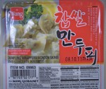 Wang Brand Dumpling Wrappers