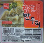 Wang Dumpling wrappers (wonton wrappers)