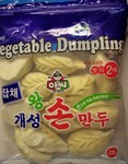 Assi Vegetable Dumpling