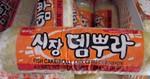 Wang Brand Fried Fish Cake Roll