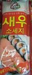 Assi Fish Paste Sausage