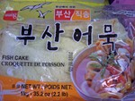 Wang Brand Fish Cake